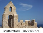 walls of the old stone castle... | Shutterstock . vector #1079420771