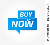 buy now commercial tag | Shutterstock .eps vector #1079421674