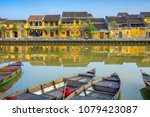 the old town hoi an city in... | Shutterstock . vector #1079423087