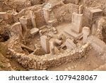 ancient site of gobekli tepe in ... | Shutterstock . vector #1079428067