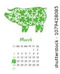 calendar 2019. week starts from ... | Shutterstock .eps vector #1079428085