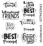 set of quotes about best...   Shutterstock .eps vector #1079433461