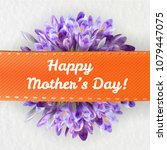 mothers woman day greeting card ... | Shutterstock .eps vector #1079447075