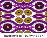 african print fabric  ethnic... | Shutterstock .eps vector #1079448767