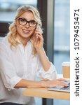 business call. cheerful nice... | Shutterstock . vector #1079453471