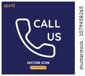 call us vector icon...