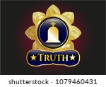 golden emblem with tombs gold... | Shutterstock .eps vector #1079460431