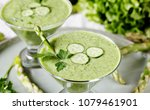 cold soup from avocado ... | Shutterstock . vector #1079461901
