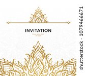 save the date invitation card... | Shutterstock .eps vector #1079466671