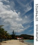 Small photo of Big sky and beach in St Barth