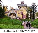 partial restoration of the... | Shutterstock . vector #1079475419