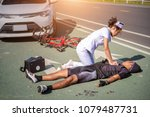 female nurse helping emergency... | Shutterstock . vector #1079487731