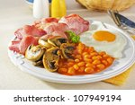 English Breakfast Of Bacon  Eg...