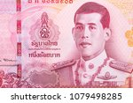 close up of 100 thai baht...   Shutterstock . vector #1079498285