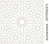 morocco seamless light grey... | Shutterstock .eps vector #1079502371