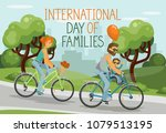 international day of families.... | Shutterstock .eps vector #1079513195