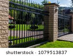a modern metal fence around... | Shutterstock . vector #1079513837