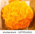 Small photo of The cake dodder dessert Thai.