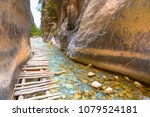 samaria gorge. crete  greece | Shutterstock . vector #1079524181