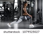 fitness woman doing lunges... | Shutterstock . vector #1079525027