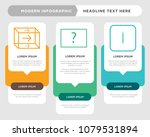 info business infographic... | Shutterstock .eps vector #1079531894