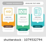 phone business infographic... | Shutterstock .eps vector #1079532794