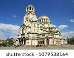 orthodox churches in sofia... | Shutterstock . vector #1079538164