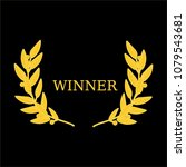 vector illustration film award... | Shutterstock .eps vector #1079543681