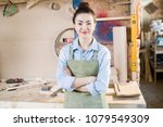 waist up portrait of young... | Shutterstock . vector #1079549309
