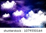 clouds and a bright galaxy | Shutterstock .eps vector #1079550164