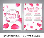 vertical banners template with ... | Shutterstock . vector #1079552681