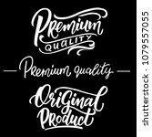 description of goods....   Shutterstock .eps vector #1079557055