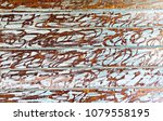 seamless background with wooden ... | Shutterstock . vector #1079558195