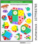 quilting or patchwork themed iq ... | Shutterstock . vector #1079583785