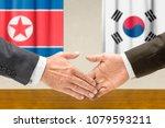 representatives of north korea... | Shutterstock . vector #1079593211