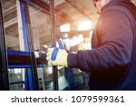 workers transfer the glass. at... | Shutterstock . vector #1079599361