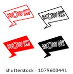 callout wow model | Shutterstock .eps vector #1079603441