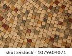 Ancient Floor Byzantine Mosaic...