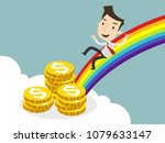 businessman finds gold coin at... | Shutterstock .eps vector #1079633147