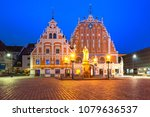 city hall square with house of... | Shutterstock . vector #1079636537