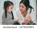 mother teach daughter counting... | Shutterstock . vector #1079639891