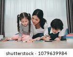 kindergarten and preschool kids ... | Shutterstock . vector #1079639984