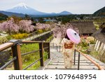 japanese woman with traditional ... | Shutterstock . vector #1079648954