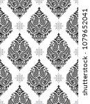 vector seamless pattern... | Shutterstock .eps vector #1079652041