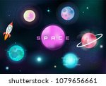 fantasy colorful space set.... | Shutterstock .eps vector #1079656661