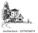 rustic artistic landscape | Shutterstock .eps vector #1079656874