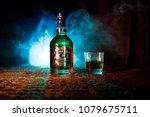 baku  azerbaijan   march 25 ...   Shutterstock . vector #1079675711