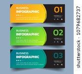 set of infographics banners...   Shutterstock .eps vector #1079682737