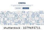 cinema banner design. vector... | Shutterstock .eps vector #1079693711