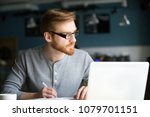 thoughtful man thinking writing ... | Shutterstock . vector #1079701151